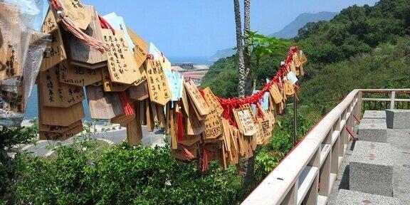 Taiwan Destinations